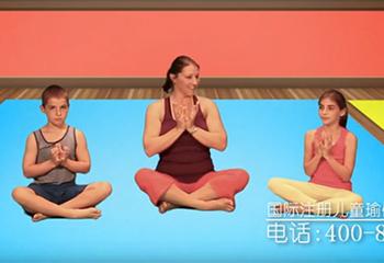 儿童瑜伽小课堂