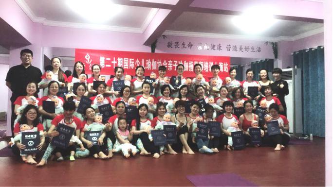 第二十期上海儿童指导师培训