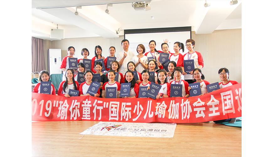 第三十七期广州站儿童瑜伽指导师培训