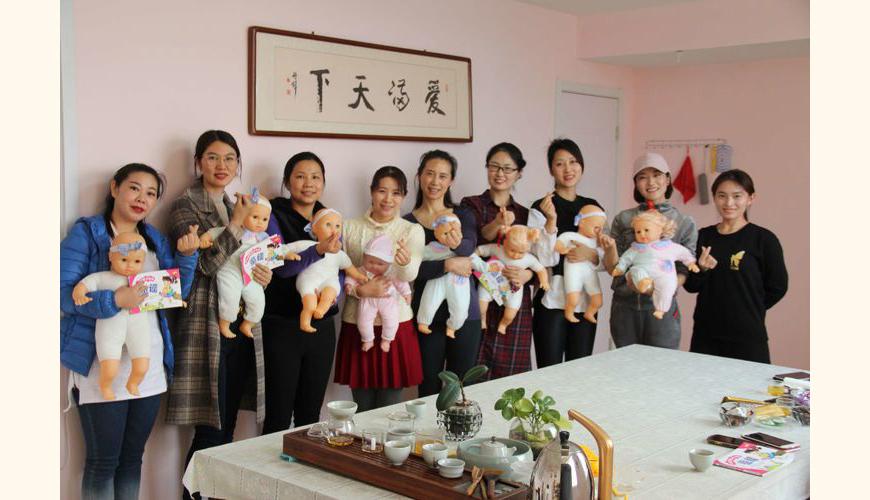第三十八期婴幼儿抚触瑜伽指导师