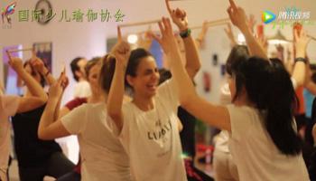 青少年瑜伽指导师